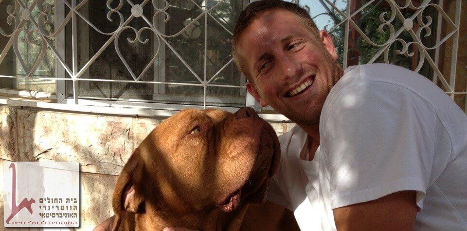 כלב טיפולי ומטפל מדריך בקורס