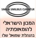 logo-h1