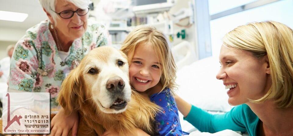 הכלב במרחב הביתי מעצים את התהליך הטיפולי