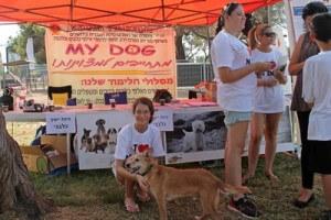 פינת ייעוץ כלבני ביום הכלב של תל אביב