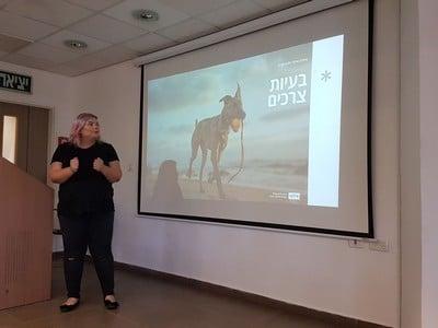 הרצאה העשרה למאלפי כלבים ברפואה משלימה
